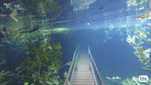 水中ハイキング