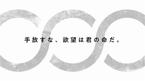 幾原監督の新作発表!