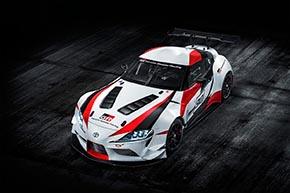 GR Supra Racing Concept(上部)