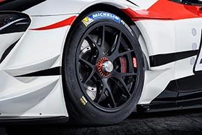 GR Supra Racing Concept(ホイールとブレーキ)