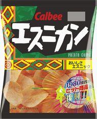 エスニカン グリルビーフ お好み焼きチップス 復刻版 カルビー バブル