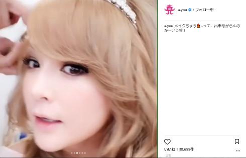 浜崎あゆみ 歌手 メイク 髪形 ヘアメイク