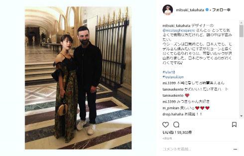高畑充希 女優 ルイ・ヴィトン LOUIS VUITTON ファッションショー