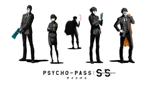 「PSYCHO-PASS」新たな劇場版シリーズ3作品始動 2019年1月より連続公開