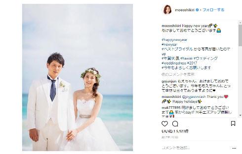 押切もえ 涌井秀章 プロ野球 モデル 結婚式 ドレス