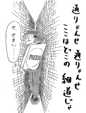 モンスト 激・モン楽祭 歌詞再現 弁財天 谷口亮 おほしんたろう イラスト