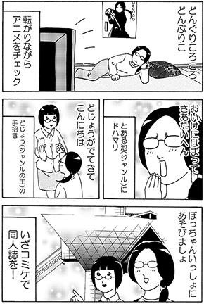 モンスト 激・モン楽祭 歌詞再現 弁財天 谷口亮 横山了一 イラスト