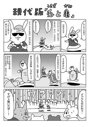 モンスト 激・モン楽祭 歌詞再現 弁財天 谷口亮 山本さほ イラスト