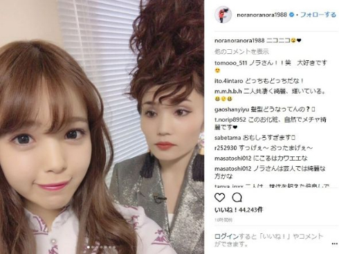 平野ノラ 髪形 ヘアスタイル 藤田ニコル