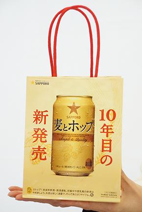 耳打ち缶 ビール 二宮和也 篠原涼子