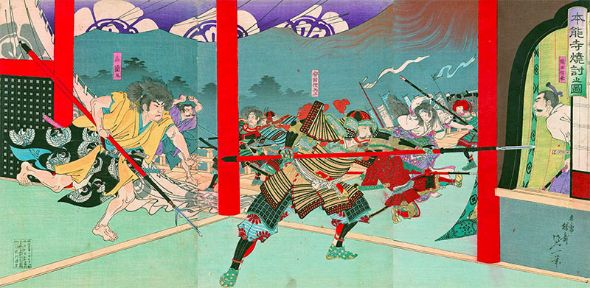 近世日本社会教育史の研究 - 国立国会 ...