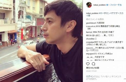 チュートリアル 徳井義実 福田充徳 Instagram
