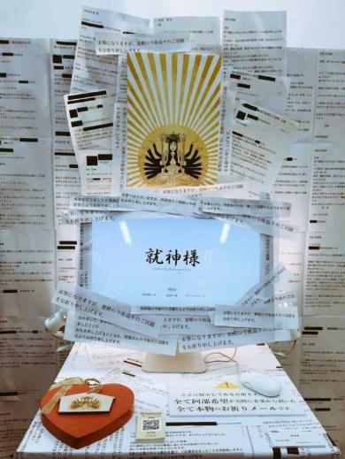 就神様 就職活動 不採用メール お祈り 新興宗教 御茶の水美術専門学校 卒業制作展