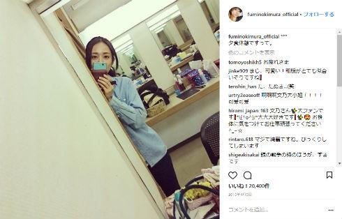 ざわちん ものまね メイク 木村文乃 女優 ドラマ マザー・ゲーム〜彼女たちの階級〜