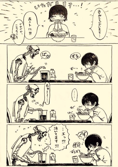 ラーメンとロボット3