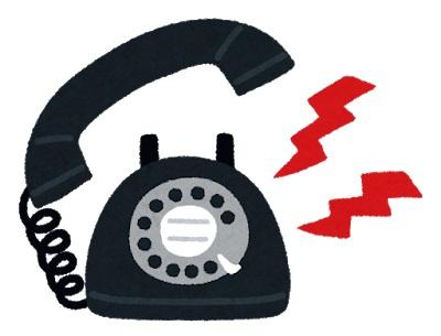 LINE 子ども電話相談