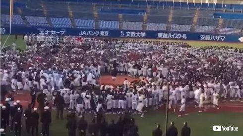稲村亜美 開会式 中学硬式野球協会関東連盟