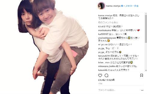 ハリセンボン お笑い 近藤春菜 森矢カンナ 女優 おんぶ 2ショット