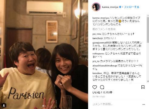 ハリセンボン お笑い 近藤春菜 森矢カンナ 女優 2ショット ライブ