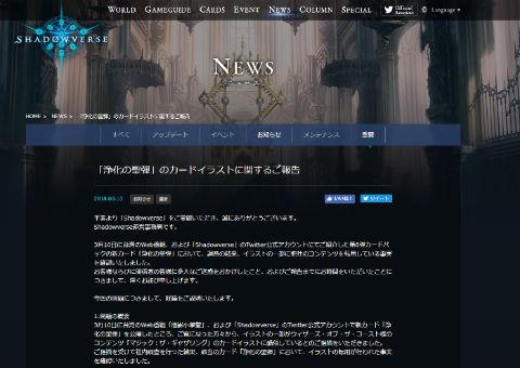 http://image.itmedia.co.jp/nl/articles/1803/14/ah000_shadow1.jpg