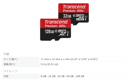 トランセンド ヤフオク 偽物 256GB microSD