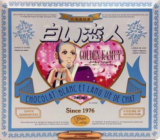ゴールデンカムイ 白い恋人 コラボ オリジナル缶 白石由竹