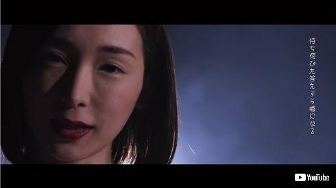 ボクらの罪団 加護亜依 演劇 PV XXX feat.加護亜依 ホラー