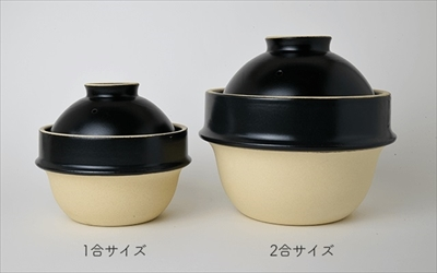 土鍋kamacco