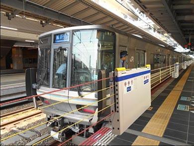 JR西日本 大阪駅 ホーム柵 ホームドア 京都線 神戸線