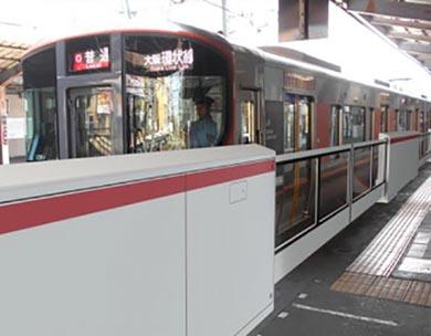 JR西日本 京橋駅 ホーム柵 ホームドア 大阪環状線