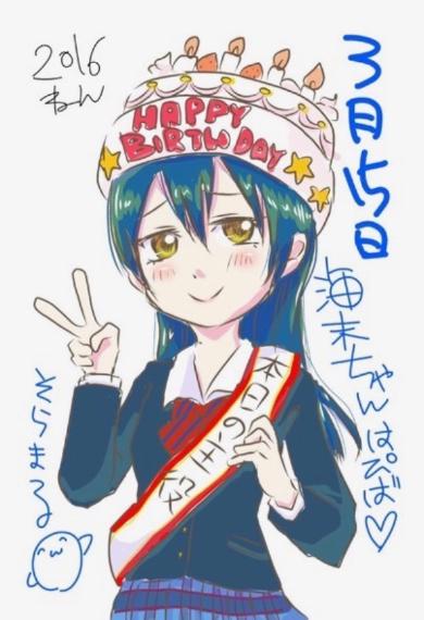 三森すずこ 園田海未生誕祭 ラブライブ!  矢澤にこ 徳井青空 2016