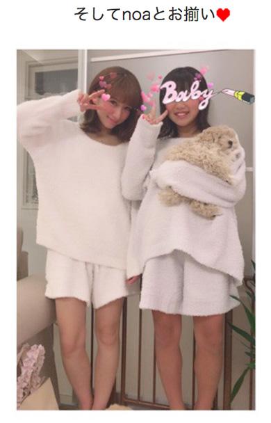 「世界中で君だけを見てるよ」→「後ろ姿間違われました」 辻希美&杉浦太陽のホワイトデーがほっこり