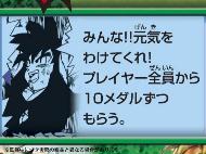 人生ゲーム 50周年 コラボ 週刊少年ジャンプ B'z