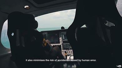 airfish8 グラウンドエフェクト トビウオ 飛行機