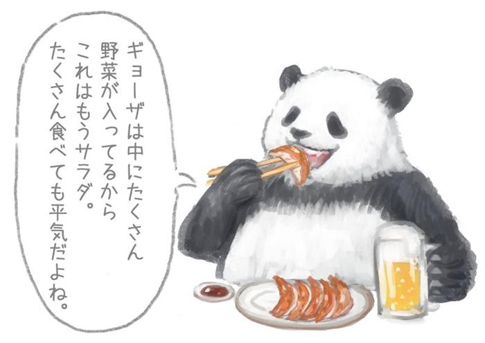 「ギョーザは中にたくさん野菜が入ってるからサラダ」 パンダが屁理屈をこねながら夜食をドカ食いするイラストに共感しかない