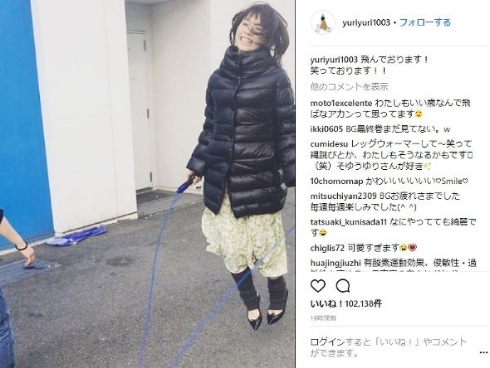 石田ゆり子 吉田羊 縄跳び Instagram