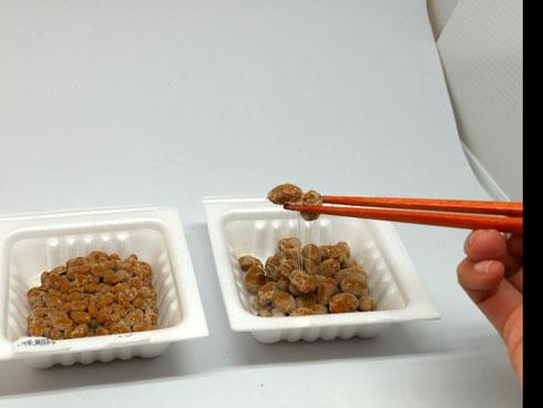 納豆を食べるところ