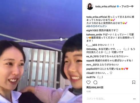 戸田恵梨香 子役 関西弁 母性