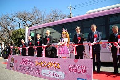 リカちゃん バス 葛飾区 ラッピングバス タカラトミー 京成バス