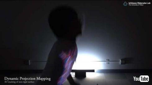 ダイナミック プロジェクションマッピング DynaFlash v2 東京大学