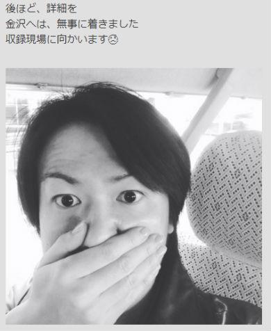 城咲仁 ホスト カリスマ 俳優 料理 新幹線 SOS 非常通話装置