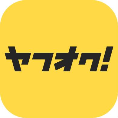 ヤフオク!アプリ