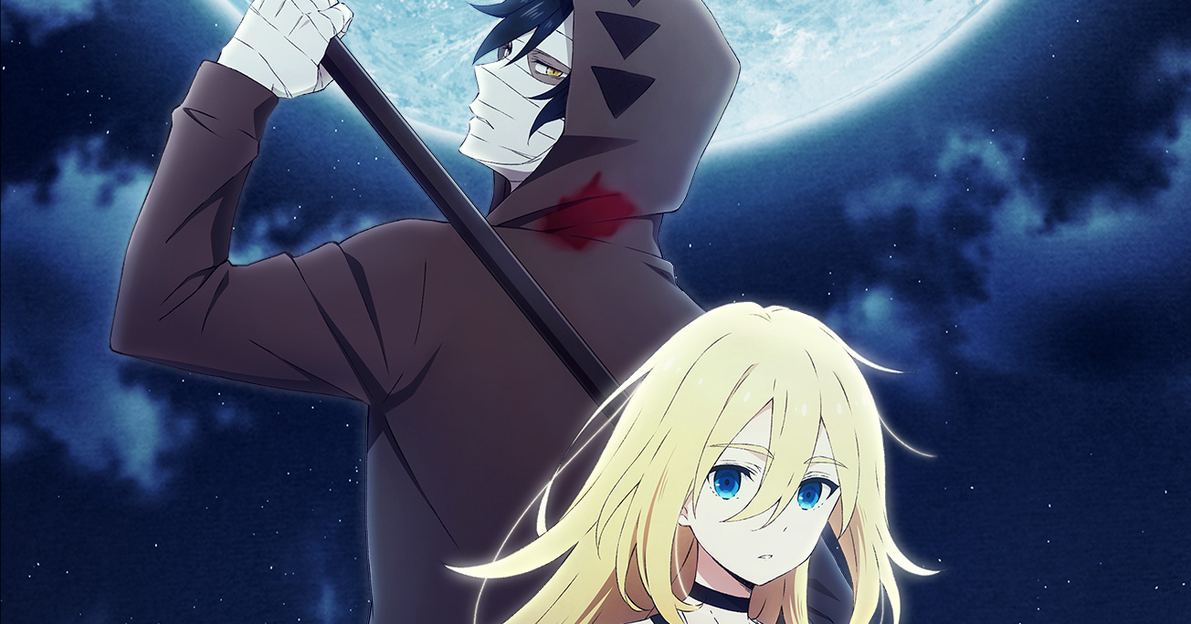 ザック(CV.岡本信彦)の安心感よ! アニメ「殺戮の天使」が7月から放送開始