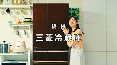 三菱 冷蔵庫 PR動画 仮面レイトー瞬 荒牧慶彦 中尾隆聖