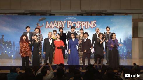 もう中学生 ミュージカル メリー・ポピンズ 平原綾香 濱田めぐみ