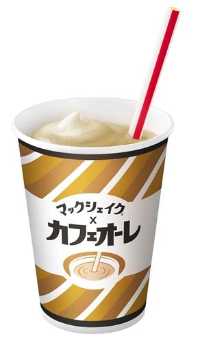 マックシェイク×グリコ カフェオーレ 期間限定で登場!