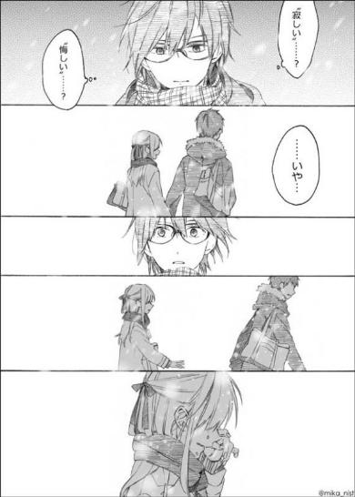 ブルーデイジー 漫画 幼なじみ 3人