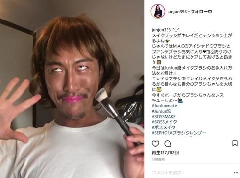 JunJun Instagram 変顔 オネエ 白目 じゅん子 妖怪 おかわ おきもと
