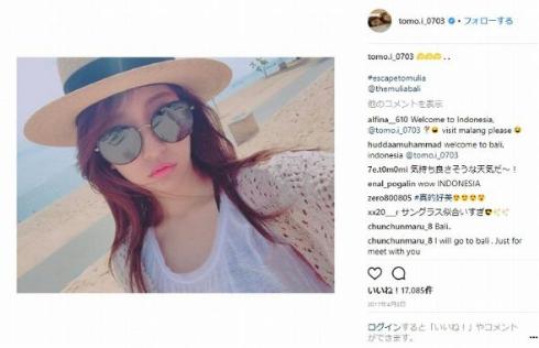 板野友美 写真集 水着 デビュー前 AKB48 ギャル