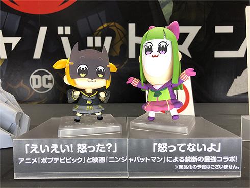 ニンジャバットマン キャットウーマン 加隈亜衣 岩浪美和 AnimeJapan トークイベント